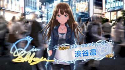 Shibuya Rin @ Shibuya Scramble Crossing