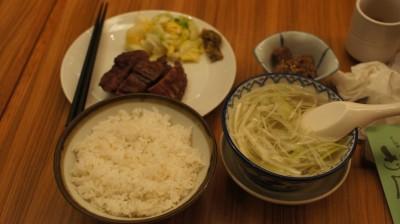 Beef tongue set @ ?? Nakano