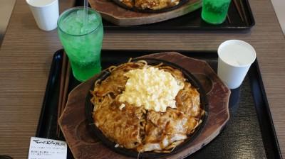 Osaka-style Okonomiyaki @ Diver City food court