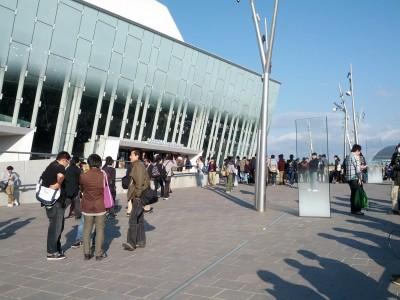 Maihama Ampitheater