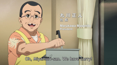 If that's not Maruyama, I don't know who it would be