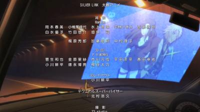 Shirobako S1E1