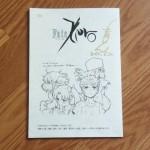 Fate/Zero ep25 script