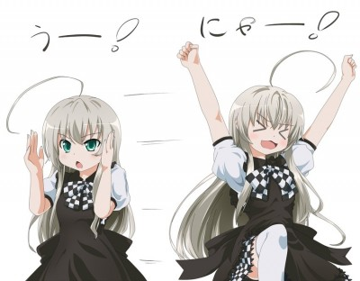 Nyarlko. Or Nyaruko. Whatever.