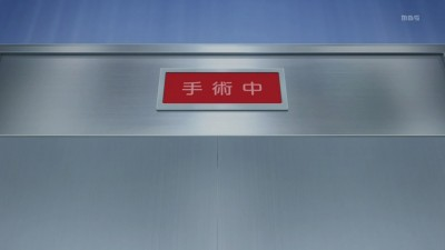 Vividred Operation... lol